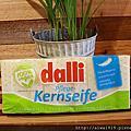 【居家好物推薦】dalli純植物油親膚抗敏洗衣皂,德國百年歷史的好選擇,洗淨力強,自然無污染