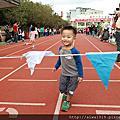 20171112-【育兒日誌】安安幼兒園,幸福飛揚親子運動會