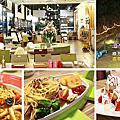 【新竹景觀餐廳分享】綠芳園庭園餐廳,夜晚放鬆的好地方!蛋糕、飲料、麵包、棉花糖無限供應,服務好親切,新竹夜景餐廳,翠綠草皮星光作伴超浪漫