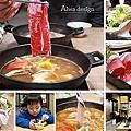 【新竹美食週記】尋鍋物Potfind,真實而純粹的簡單食材,養生輕饗新食尚