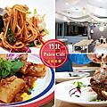 【竹北美食週記】Paleo Cafe,親子半份餐,美味不浪費。全新菜單登場!當季食材,展現不一樣的義式風情料理