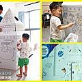 【育兒生活LOVE】TEKTORADO波蘭創意紙箱玩具,太空船容易組裝,不需使用膠水、刀片,啟發孩子的想像力和創造力。親子之味