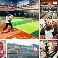 【新竹搶先報】新竹大魯閣湳雅廣場,全新經典美式棒球味打擊場,室內籃球場、知名餐廳進駐、親子友善環境、停車方便