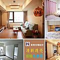 【品牌推廣專欄】昊恩空間設計,新家裝潢,板橋區三房系統家具分享,清新透亮溫暖北歐風!