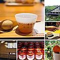 【南投新景點】免門票!Hohocha喝喝茶丨台灣香日月潭紅茶廠│免費奉茶,紅茶蛋好吃,親子DIY好好玩