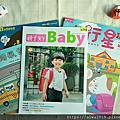 【育兒生活LOVE】親子天下小行星幼兒誌,幼兒大腦發展從聽覺開始。陪著孩子一起閱讀吧!