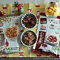 【宅配美食分享】萬歲牌,楓糖海鹽核桃+紅豆胡桃!新品上市!每天一把堅果補充好油脂吧!