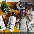 【開箱文】BissiMO伊絲美:為毛孩的皮膚加上防護罩。寵物專業皮毛護理,讓狗狗毛髮亮麗蓬鬆