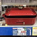 《沖繩買的》BRUNO多功能電烤盤,蠻有趣的!療育感十足。附兩款不沾烤盤牛排或章魚燒皆適合。耐高溫、導熱快、清洗方便。豆漿鬆餅食譜
