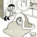 日本居家生活