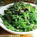 芝麻醬拌龍鬚菜