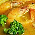咖哩白蝦鍋