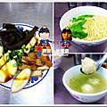 【小吃】竹山意麵