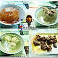 【小吃】鷹王肉圓