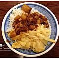 【小吃】阿明滷肉飯