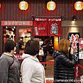 201504 日本大阪 一蘭拉麵