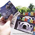 201505 日本大阪 天王寺動物園