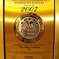 2007.03峇里島。MINI TOUR