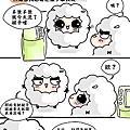 【插畫塗鴉】羊爸羊媽還有羊春麵