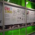1218 設計博覽會