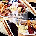 [新北新莊好食在早午餐 // 食]