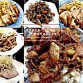 台北中山 珍珧魯肉飯