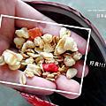 日本沖繩必買 Calbee卡樂比天然水果穀物麥片