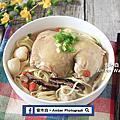 2017 蒜頭香菇養生雞腿麵