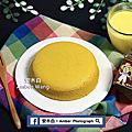 2017 薑黃養生棉花蛋糕