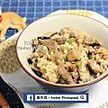 2017 芋頭菇菇飯
