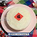 2018  蘿蔔糕(菜頭粿)