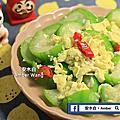 2019 絲瓜炒蛋