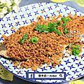 2019 豆酥鱈魚