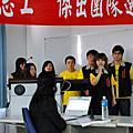 98.05.02資訊志工優秀團隊選拔