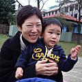 林小寶的兩歲九個月