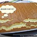 名東烤蛋糕&阿美