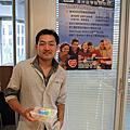 2012/01/30 墨爾本辦公室金元寶相贈
