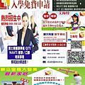 2015年 顧問二維條碼/QQ/Line/Wechat