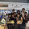 夏日沖繩。麗星郵輪