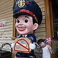 三義勝興車站