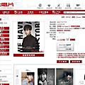 歌手李昇基