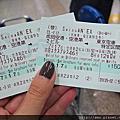 ◇2011/07 東京蜜月行❤