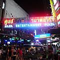 2009曼谷第五天
