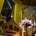 Jan 9 2012 小義麵- GF3