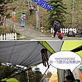 高台山營地露營去