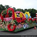 2010-10-10 國慶遊行