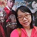 13.09.26-30第一次韓國遊Day 3