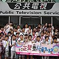 2012正聲兒童廣播營