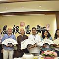 20120903聯合國教科文組織大使參訪