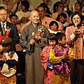 20101225_和諧社區耕耘展暨感恩祈福會